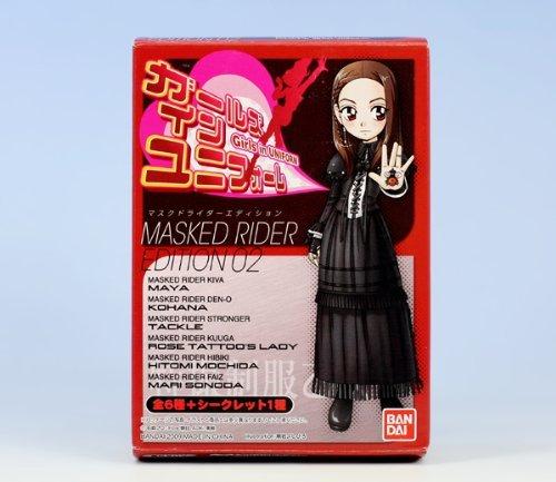 特撮制服乙女 ガールズ イン ユニフォーム マスクドライダーエディション02 箱玩 バンダイ 全7種