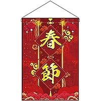 吊下旗 春節 爆竹 40361 (受注生産)
