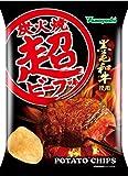 山芳製菓 ポテトチップス 炭火焼超ビーフ味 90g×6袋