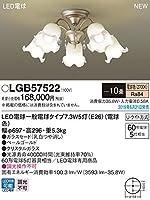 パナソニック(Panasonic) LED(電球色) シャンデリア 白熱電球60形5灯器具相当/~10畳 LGB57522