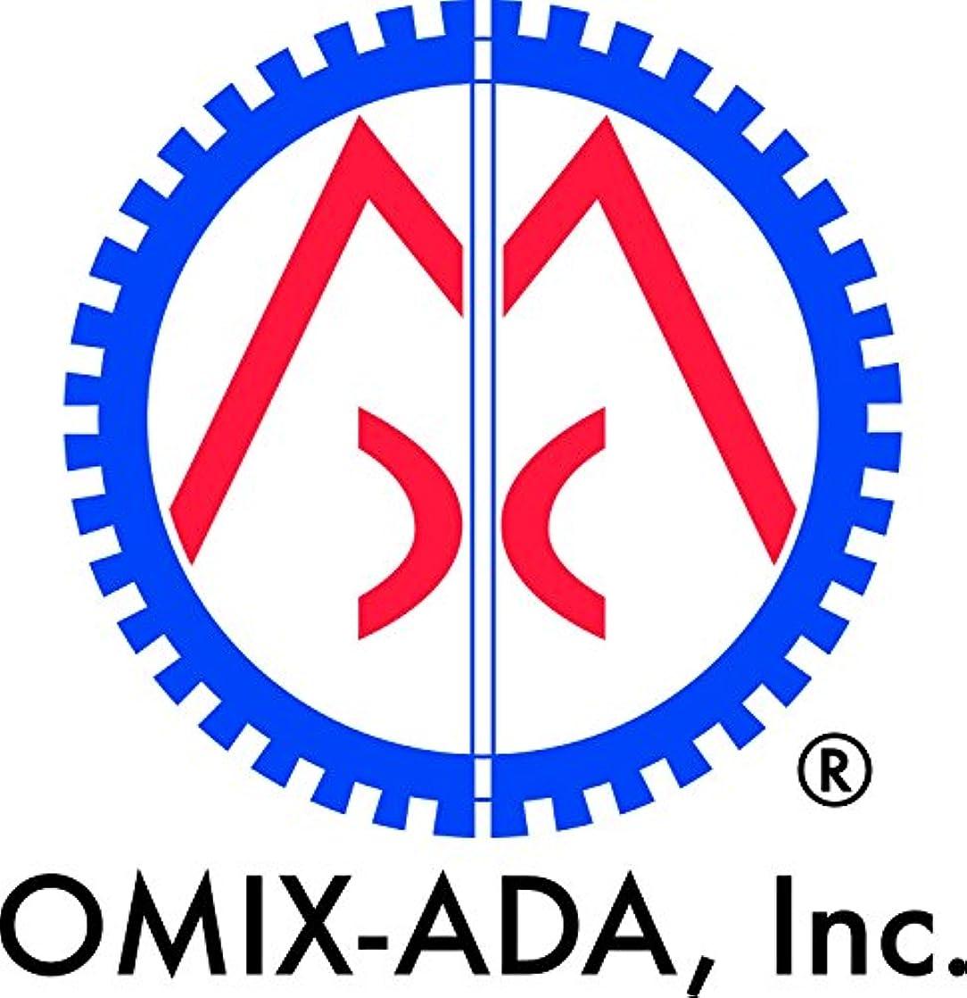 幻影謎外側Omix-ADA 12021.40アックスクランプ、リア、41-45ウィリスMBとフォードGPW
