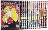 傀儡師リン コミック 全14巻完結セット (ボニータコミックス)
