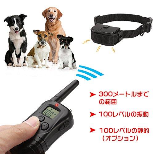 AKARUI 無駄吠え防止首輪 トレーニングカラー 犬の訓練首輪 しつけくん 全犬種使用可能