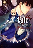 Fate/stay night(10)<Fate/stay night> (角川コミックス・エース)