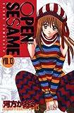 OPEN SESAME(13) (講談社コミックス)