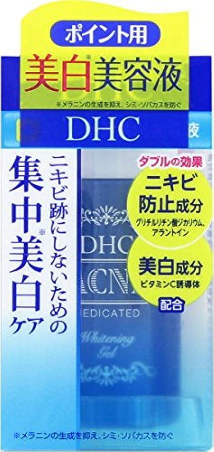 警告発明損失DHC 薬用アクネホワイトニングジェル 30mL