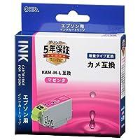 OHM 互換インクカートリッジ エプソン用 KAMシリーズ マゼンタ 増量タイプ INK-EKAMXL-M