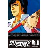 CITY HUNTER 2 Vol.6 [DVD]