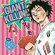 GIANT KILLING(51) (モーニング KC)