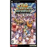 カプコン クラシックス コレクション - PSP