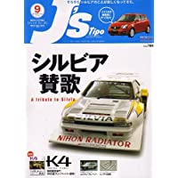 J's Tipo (ジェイズティーポ) 2006年 09月号 [雑誌]
