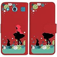 sslink KYV39 miraie f 京セラ 手帳型 レッド ケース 赤ずきん 花柄 うさぎ 童話 ダイアリータイプ 横開き カード収納 フリップ カバー