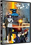 宇宙戦艦ヤマト2202 愛の戦士たち 6 [DVD] 画像