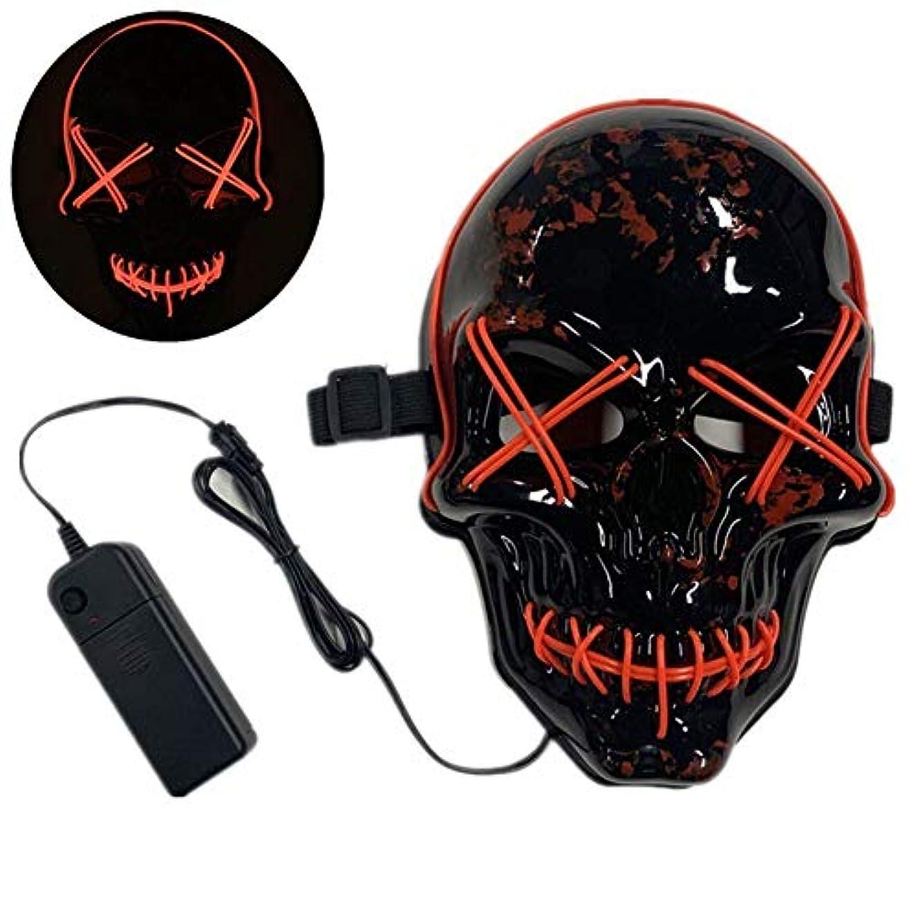 ハロウィーンマスク、しかめっ面、テーマパーティー、カーニバル、ハロウィーン、レイブパーティー、クリスマスなどに適しています。,Red