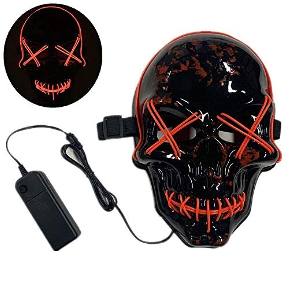 小間効能生物学ハロウィーンマスク、しかめっ面、テーマパーティー、カーニバル、ハロウィーン、レイブパーティー、クリスマスなどに適しています。,Red