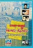 Street Gangs of Hong Kong by Chung Wang