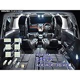 3チップSMD11点246発エスティマ 30/40系 LEDルームランプ SMD