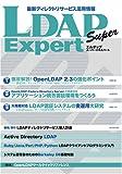 LDAP Super Expert