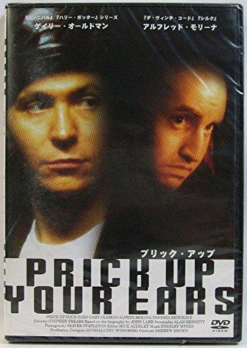 プリック アップ (DVD)