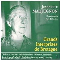 Grands Interpretes de Bretagne【CD】 [並行輸入品]