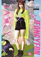 TWICE(トゥワイス )JEONG YEON ジョンヨン A4クリアファイル I 韓国 ap03