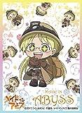 キャラクタースリーブ メイドインアビス リコB (EN-556)