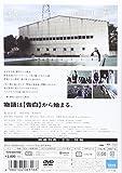 告白 【DVD特別価格版】 [DVD] 画像
