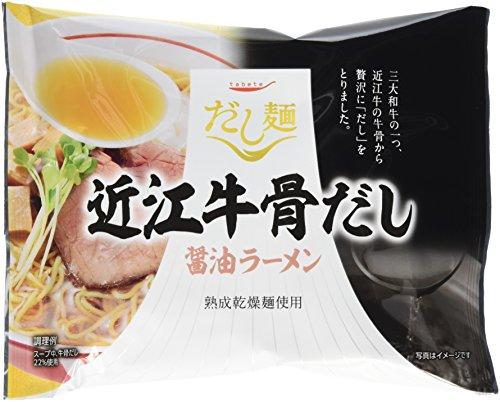 K&K だし麺 近江牛骨だし醤油ラーメン 112g×10個