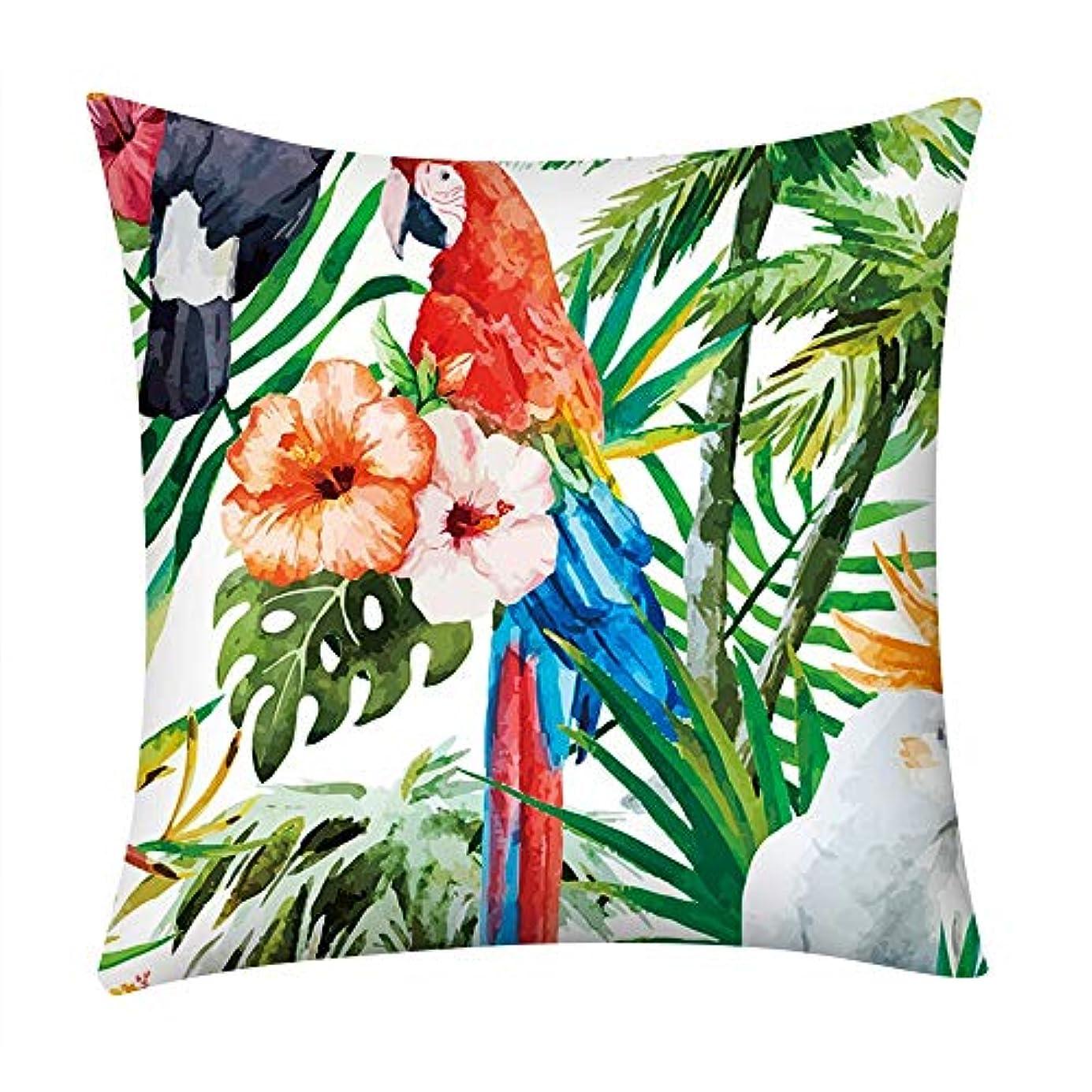 オフェンス雑多なこしょうLIFE Decorative ソファプリント枕コージー用ポリエステルソファ車のクッション枕家の装飾家の装飾 coussin decoratif クッション 椅子