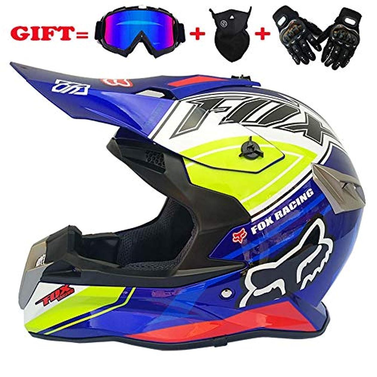 日の出フェード外交官ZXF 防風ハーフマスクとハードシェルの乗馬用手袋 - 大 - ブルー/グリーン/ホワイトの男性と女性用のフルフェイスモトクロスヘルメットロードオフロードレーシングヘルメット 安全 (Size : M)