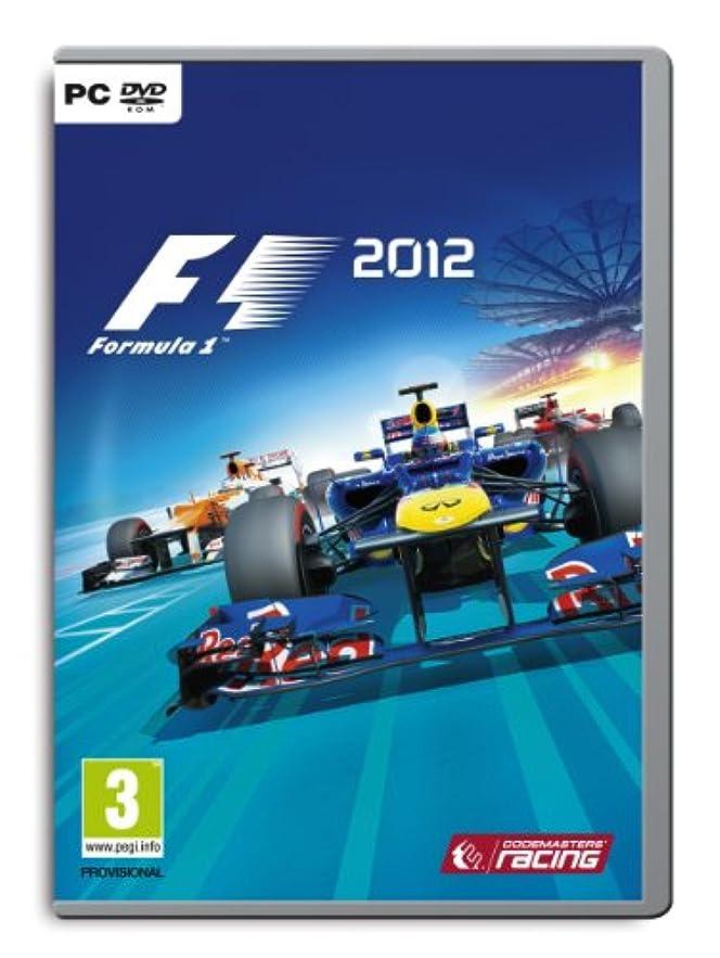 F1 2012 (輸入版)
