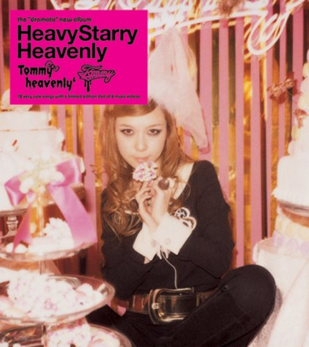 Heavy Starry Heavenly(初回生産限定盤)(DVD付)