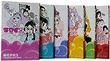 海月姫 1-6巻コミックセット (講談社コミックスキス)