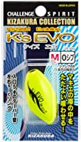 キザクラ(kizakura) K's EVO M 0シブ イエロー