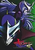 キャシャーンSins 2 [DVD]