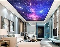 Wapel 1 日の観点天井 3 d 壁紙テレビ、背景、壁紙、リビングルームのソファーの背景に描かれている天井の家の装飾の夢 絹の布 300x210CM
