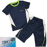 ボーイズジュニア上下セット[RUN MAX]Tシャツハーフパンツ上下セット|シャドーブリスター|セットアップ|吸汗速乾|男の子|男児|子供用 160cm ネイビー