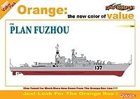サイバーホビー 1/700 中華人民解放軍 海軍 ソヴレメンヌイ級駆逐艦 福州