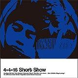 Short Show