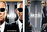 メン・イン・ブラック シリーズ DVD2枚セット SET-83-MIB2-HPM