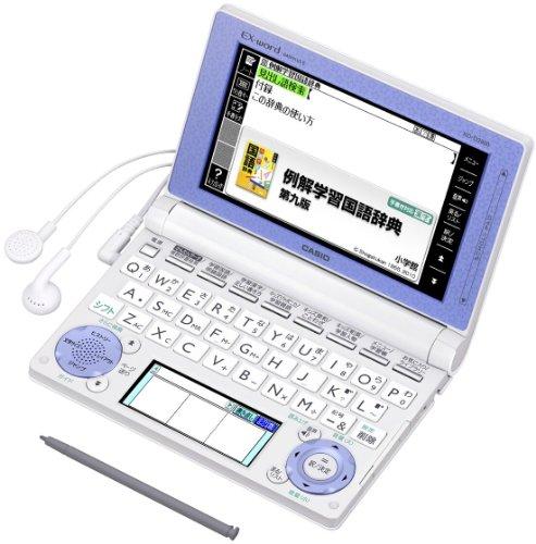 カシオ 電子辞書 エクスワード 小学生モデル XD-D2800WE ホワイト