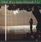 ムバリ・アフリカ(期間生産限定盤)(2CD) 画像
