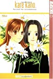 Kare Kano Volume 9 (Kare Kano (Graphic Novels))