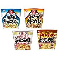 日清 日本めし・ぶっこみ飯 4種類各2個入り 8個 詰め合わせ