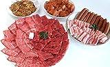 【肉のひぐち】飛騨牛バーベキューセット2.1Kg【6~8人分】