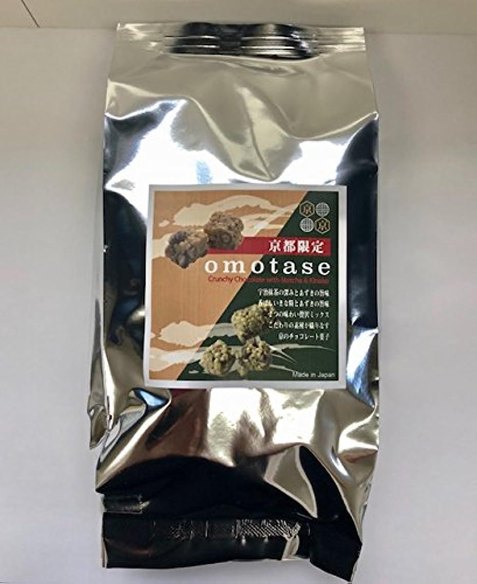逆に温帯ポータルomotase【京都限定】抹茶&きなこ あずきクランチ 各15個ずつ 合計30個入