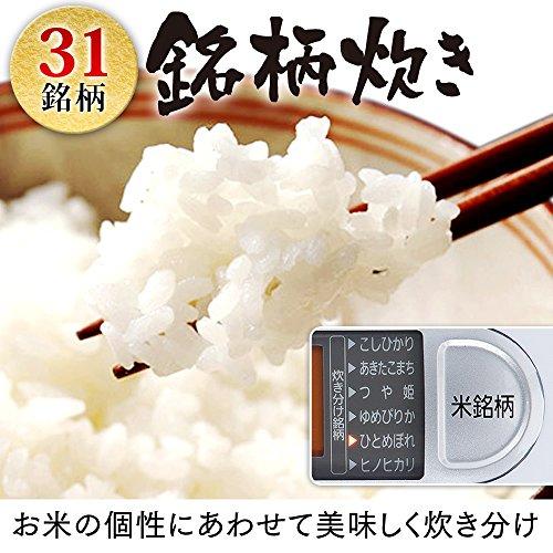 アイリスオーヤマ炊飯器マイコン式銘柄炊き3合RC-MA30-B