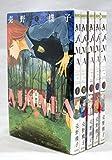 MAMA コミック 1-5巻セット (BUNCH COMICS)