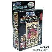 ワンピース《手配書》ロングカフェカーテン2【キャプテンキッド】アニメキャラクターインテリア通販