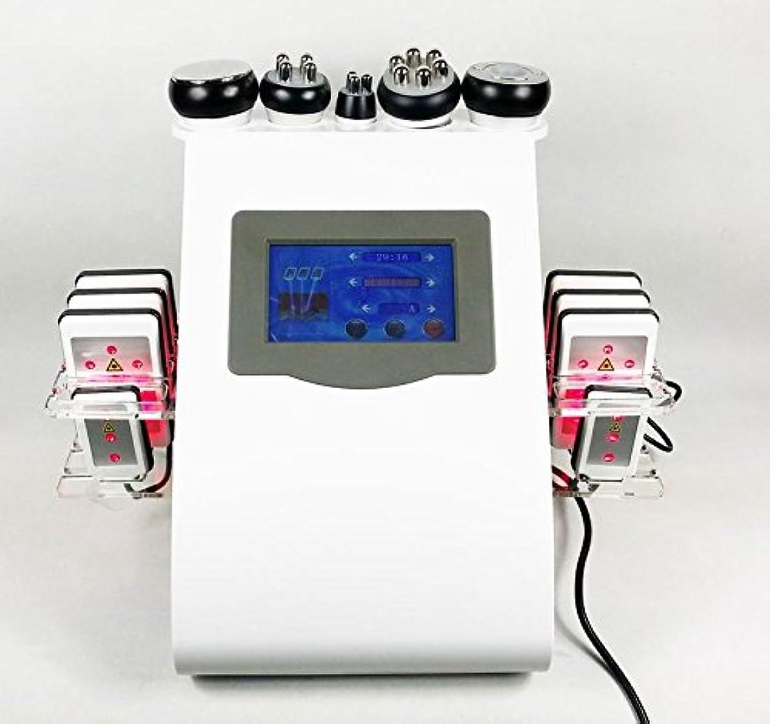 診療所つば適用済みシルクナイフリポ 業務用複合機40KHZキャビテーション+ラジオ波+リポレーザー